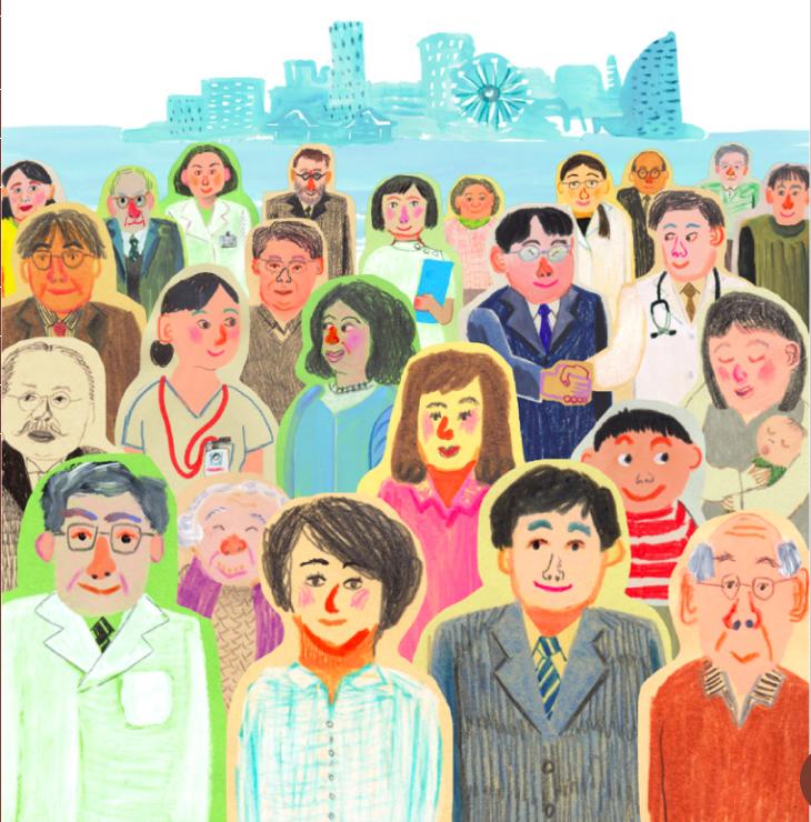 2020 薬理 学会 日本小児臨床薬理学会